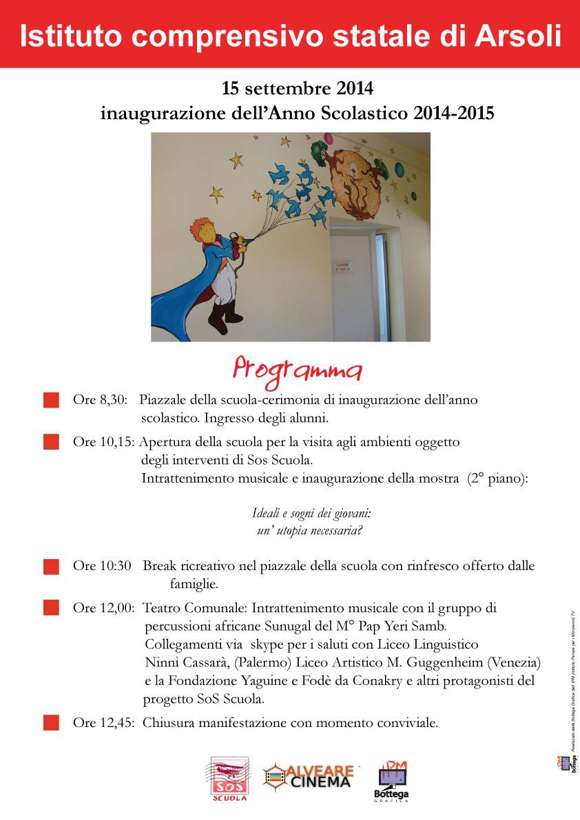 Il 15 Settembre Linaugurazione Della Nuova Scuola Di Arsoli Sos